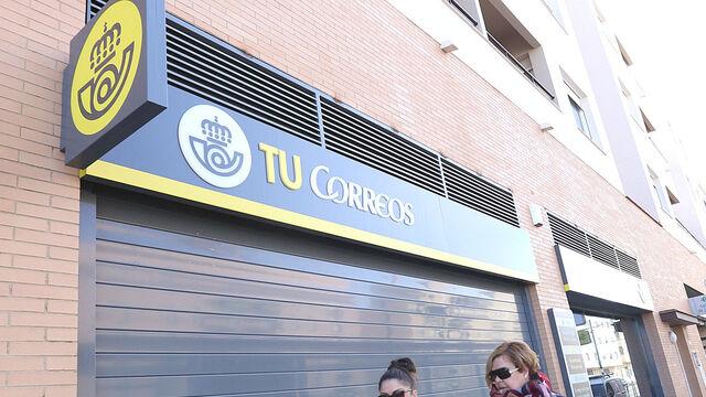 Correos vuelve a retrasar la apertura de la nueva oficina for Oficina correos cadiz